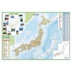 デビカ いろいろ書ける!消せる!日本地図