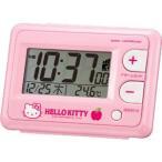 リズム時計 電波デジタル時計 ハローキテイR095(ピンク)