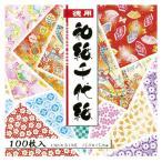 トーヨー 徳用和紙千代紙 15.0 10絵柄(100枚)