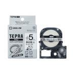 キングジム 「テプラ」PROテープカートリッジ 熱収縮チューブ 径5mm(白チューブ/黒字)