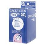 ショッピングインフルエンザ サンナップ 封筒型うがいカップ 容量:90ml