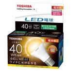 【¥4,320以上送料無料】49%OFF★LED電球・LED蛍光灯