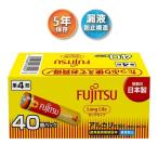 Yahoo!どっとカエール富士通 FUJITSU アルカリ乾電池 LongLife単4形(40本パック)お買い得パック