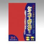 ササガワ OA対応ケイコーポスター B4判(赤)