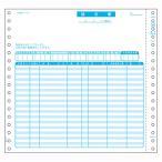 ヒサゴ コンピュータ用帳票 ドットプリンタ用 規格:2枚複写