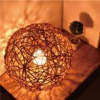 テーブルライト YTL-521 フロアライト 照明 おしゃれ 間接照明 ラタン 籐 アジアン BOHO