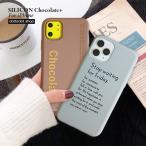Yahoo!dot to dotiPhone7 ケース iPhone XR ケース iPhone11 ケース iPhone XS iPhone8 ケース おしゃれ アイフォン スマホケース チョコレート 英語 大人 かわいい モノトーン