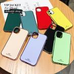 Yahoo!dot to dotiPhone11 ケース iPhone11Pro ケース iPhone8 ケース iPhoneXR アイフォン8 ケースかわいい おしゃれ iPhone11Pro Max スマホケース VIP Best アウトレット