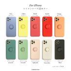 iPhone11 ケース iPhone SE ケース iPhone11Pro iPhoneXR iPhone8 SE2 X XSケース リング付き おしゃれ かわいい シリコン カラー シンプル  ストラップ 耐衝撃
