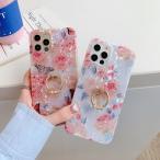 iPhone12 ケース iPhone12ProMaxケース アイフォン 11ケース SE iPhone12 mini ケース iPhoneカバー 韓国 おしゃれ 大人 かわいい フラワー 花柄 リング付き