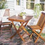 ガーデンテーブルセット おしゃれ テーブルセット 北欧 ガーデンセット ベランダ 木製 折りたたみ ガーデン チェア チェアー セット チーク テラス