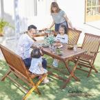 ガーデンテーブルセット おしゃれ テーブルセット 木製 ウッドデッキ ベランダ 折りたたみ 肘掛け ベンチ テラス 天然木 チェア 4点 折り畳み チーク 木製ベンチ