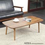 折り畳みができるセンターテーブル ウォールナット 木製テーブル センターテーブル レトロ アンティーク カフェっぽいテーブル 北欧テ