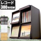 【ホワイト色は12月下旬入荷分ご予約】2列2段 レコードラック レコード収納 レコードケース LP収納 4マス ディスプレイラック ディスプレーラック