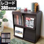 [3月下旬入荷]2列2段 4マス レコードラック  レコード 収納 レコードケース LP収納 収納家具 木製 ディスプレイラック レコード 棚 飾