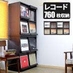 [ホワイト色はご予約販売中]2列2段 レコードラック レコード収納 LP収納  4マス ディスプレイラック  レコード棚 record