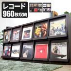 レコードラック 4マス 6マス LP収納 ディスプレイラック ディスプレーラック 収納家具 サイドボード 本棚 飾り棚 レコード収納