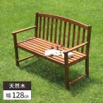 木製 ベンチ オイルステイン仕上げ ウッドベンチ ガーデンベンチ ガーデン家具 防腐 防虫 DIY アンティーク  パークベンチ 1