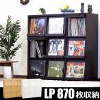 [2018年1月上旬入荷]ディスプレイラック 9マス レコードラック レコード収納  LP収納 ディスプレーラック レコード棚 本棚 3段3列 飾り棚 rec