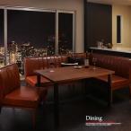 ダイニングソファセット おしゃれ ダイニングテーブルセット ソファダイニング 木製 北欧 コーナー 6人用 アンティーク 4人用 ダイニングソファ