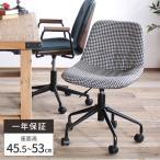 オフィスチェア 北欧 パソコンチェア おしゃれ デスクチェア 肘なし キャスター 昇降 高さ調節 オフィス