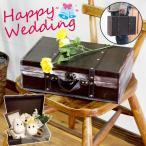 ウェルカムボード 木箱 アンティーク 革 皮 レザー トランク型 収納ケース 小物入れ 木製 アクセサリー A4 本 CD DVD 雑貨 おもちゃ