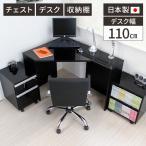 パソコンデスク l字 l字型 ロータイプ デスク コーナー コーナーデスク 省スペース セット 収納  7月下旬入荷の画像