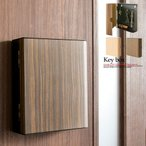 キーボックス おしゃれ キーフック スチール 北欧 木目調 壁掛け 小型 鍵 キー フック 収納 ボックス 扉付き ケース 木目 インテリア 雑貨 玄関 ドア用 壁用
