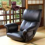 座椅子 高齢者 肘掛 肘付き リクライニング ハイバック 回転 ポケット付き 6月中旬入荷の画像
