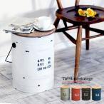 ショッピングスツール スツール アンティーク 収納 ふた付き ドラム缶スツール ごみ箱 ゴミ箱 ダストボックス ブリキ ブリキスツール