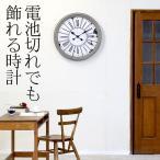 掛け時計 時計 壁掛け 壁掛け時計 柱時計 おしゃれ 大型 シルバー