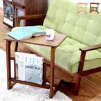 サイドテーブル 北欧 コの字 木製 アンティーク おしゃれ 木製サイドテーブル ソファサイドテーブル テーブル カフェ