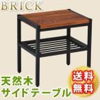 天然木製サイドテーブル 簡単組立 テーブル リビング アンティーク モダン ナチュラル オイル ミッドセンチュリー ウッド スタイリ