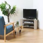 コーナーテレビ台 おしゃれ 2段 24型・26型 テレビボード 幅80×奥行40×高さ40.5cm ホワイトオーク