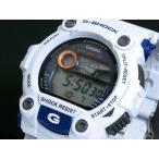 カシオ CASIO Gショック G-SHOCK メンズ腕時計  G7900A-7  メンズ腕時計