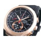 セイコー SEIKO クロノグラフ アラーム メンズ腕時計  SNAB50P1  メンズ腕時計
