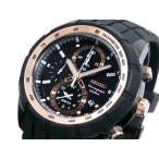 セイコー SEIKO クロノグラフ アラーム メンズ腕時計  SNAD88P1  メンズ腕時計