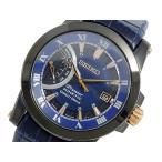 セイコー SEIKO プレミア キネティック 腕時計 メンズ SRG012P1 100周年記念モデル