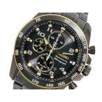 セイコー SEIKO Sportura クロノグラフ  メンズ腕時計  SNAF34P1  メンズ腕時計