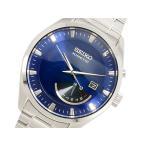 セイコー SEIKO KINETIC クォーツ  メンズ腕時計  SRN047P1  メンズ腕時計