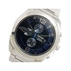セイコー SEIKO ソーラー  クロノ メンズ腕時計  SSC213P1  メンズ腕時計