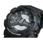 カシオ CASIO Gショック G-SHOCK ハイパーカラーズ メンズ腕時計  GA110C-1A  メンズ腕時計