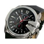 ディーゼル DIESEL 腕時計 メンズ DIESELディーゼル クロノグラフ DZ4182