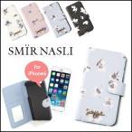 サミールナスリ SMIR NASLI Fade Flower Mobile Case6 iPhoneケース iPhone6 手帳型 スマホケース