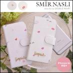 サミールナスリ SMIR NASLI Lady Watercolor Mobile Case 6/6S iPhone iPhone6 iPhone6S ハート 水彩 手帳型 スマホケース スマートフォンケース