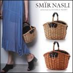 サミールナスリ SMIR NASLI Willow Basket バスケット レディース バッグ 鞄 ショルダー ショルダーバッグ かごバッグ 牛革 0110-12401