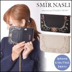 サミールナスリ SMIR NASLI Embroidery Mobilecase 6/7 エンブロイダリーモバイルケース iPhone iPhone7 iPhone6/6S ケース 花柄 刺繍
