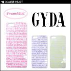 GYDA ジェイダ paradise...iphone case パラダイスアイフォンケース 通販 iphone5 アイフォン スマホ ケース 携帯 カバー 蛍光 ロゴ 総柄 071321017701