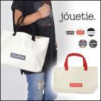 ジュエティ jouetie シンプルエコバック ジュエティ 通販 バッグ レディース トートバッグ エコバッグ サブバッグ