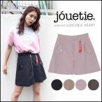 ジュエティ jouetie MA-1スカート レディース スカート 台形スカート ミニ丈 MA-1 081640800301